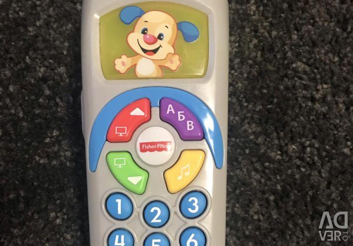 Student Puppy Remote