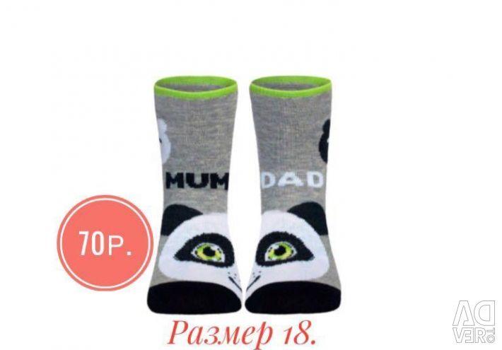 Children's socks Conte TIP-TOP