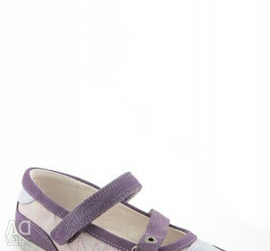 New shoes nat.kozha tm Antelope