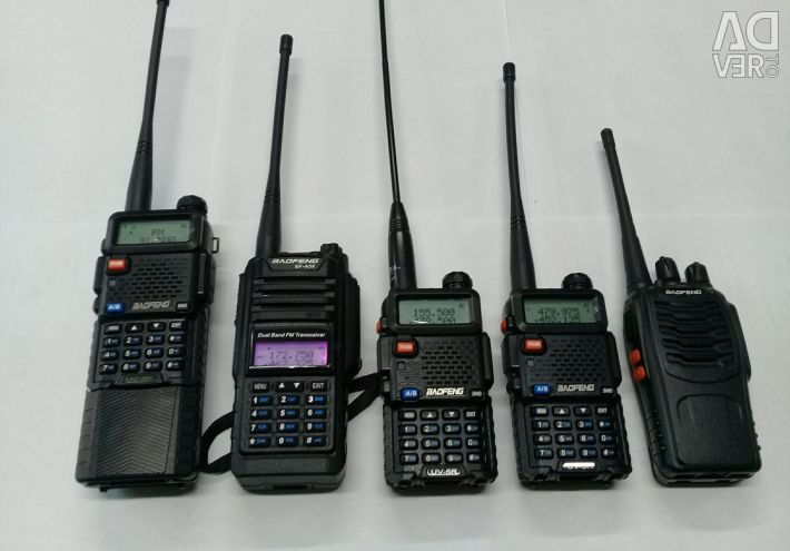Baofeng Walkie Talkie BF-888s