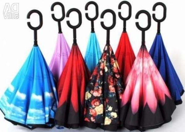 Ομπρέλα αντίθετα
