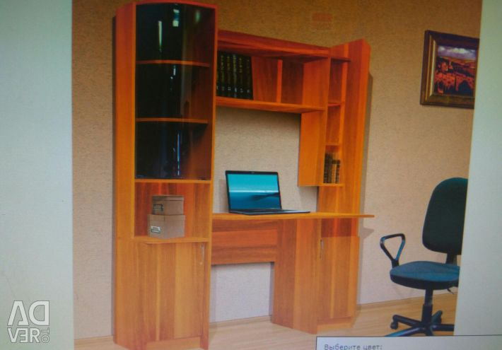 Computer table omega 1