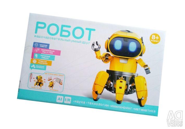 Robot de design interactiv HG-715