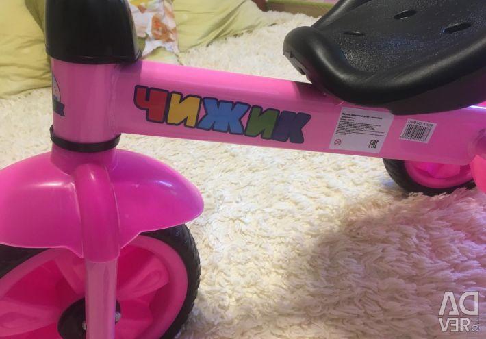 Велосипед детский новый!