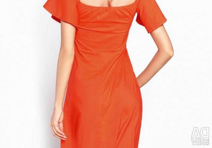 Помаранчеве плаття