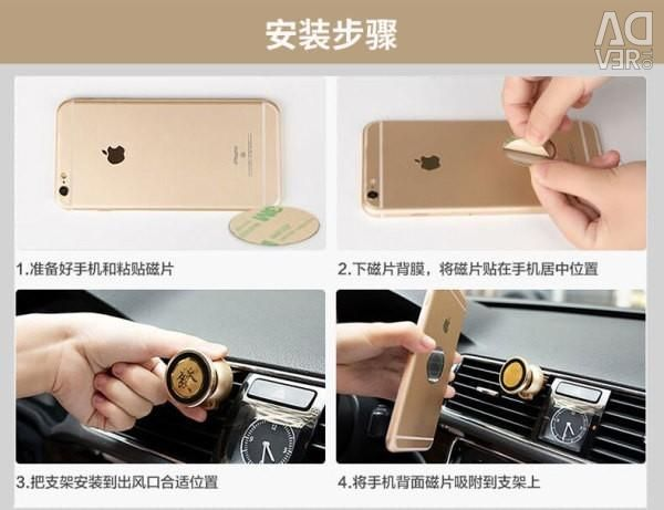 Magnetic phone holder (mounted on