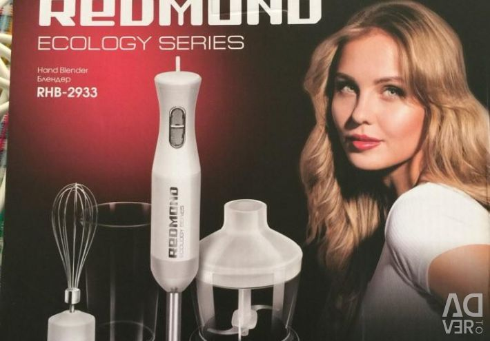 Blender Redmond RHB-2933 new