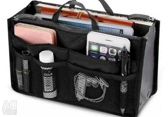 New travel cosmetic organizer