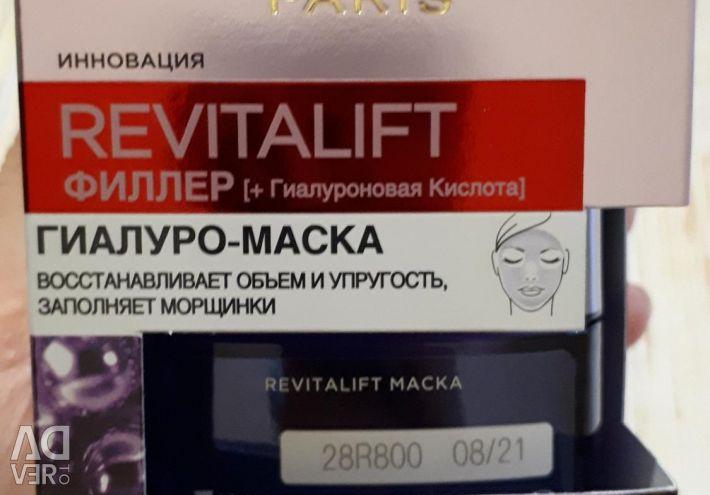 Μάσκα λατρείας