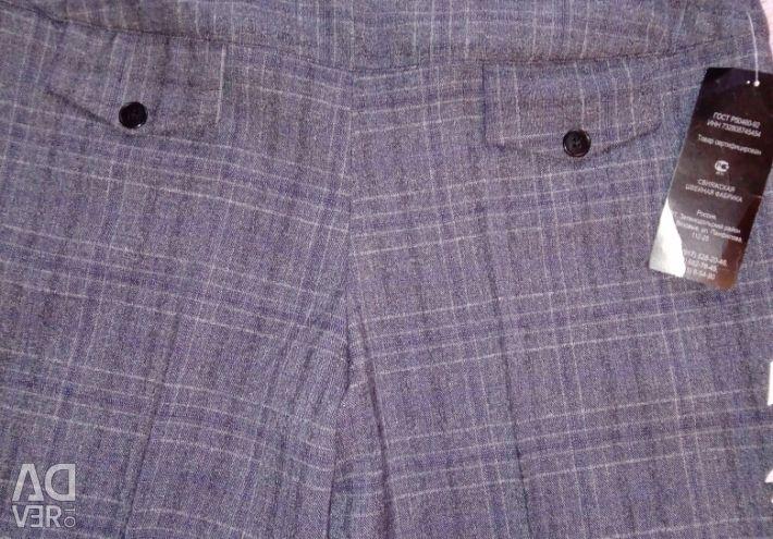 Pantaloni clasici 50r