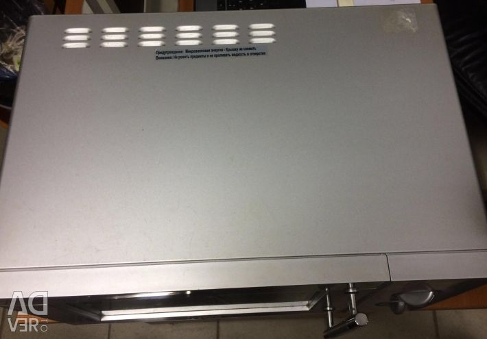 Microwave oven with grill Sanyo EM-G1073V