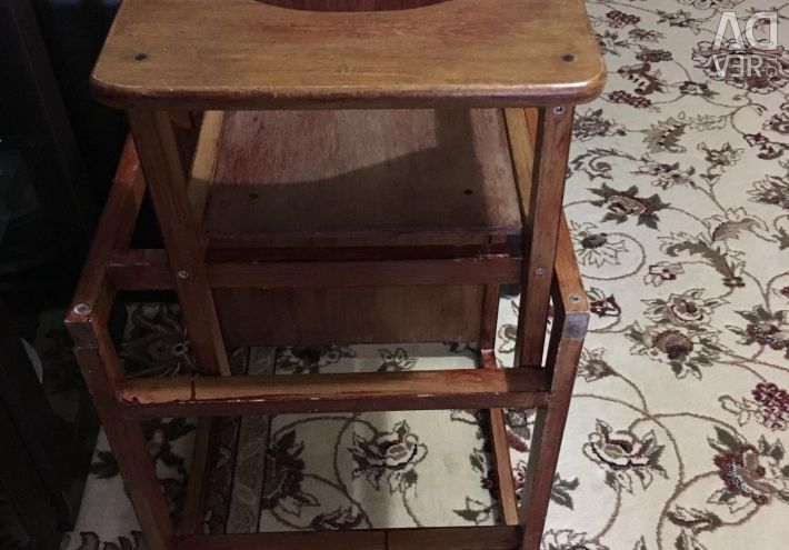 I will sell a stool for feeding