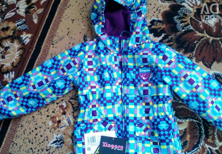 New suit spring-fall