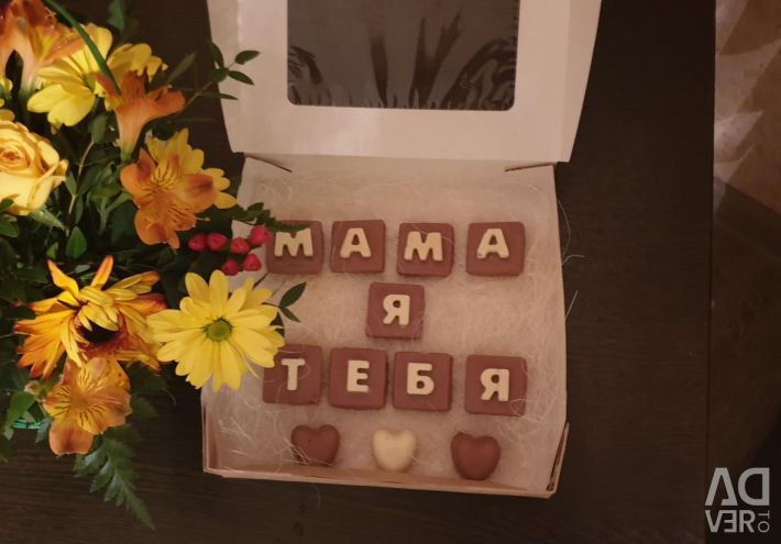 Chocolate sets, letters
