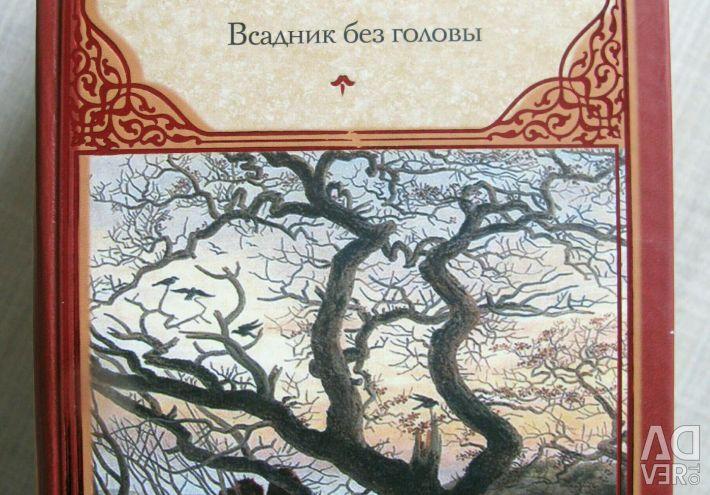Books (adventures)