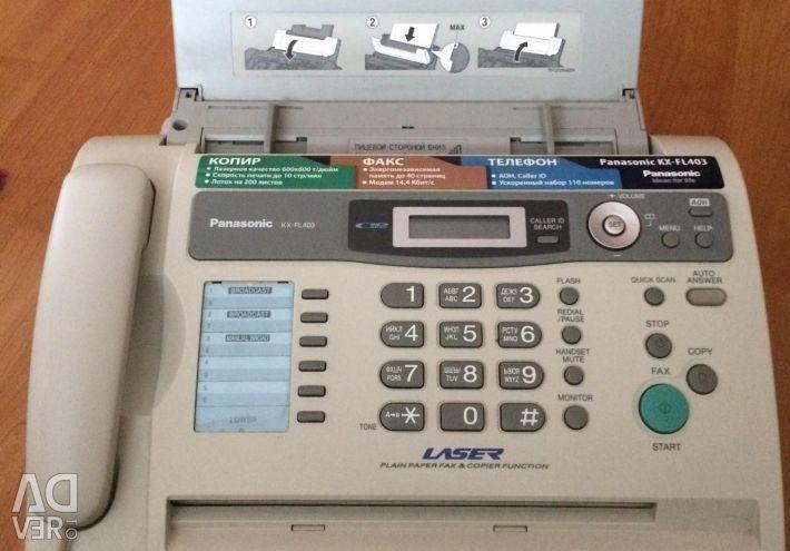 Urgent Fax / Copier. Southwest