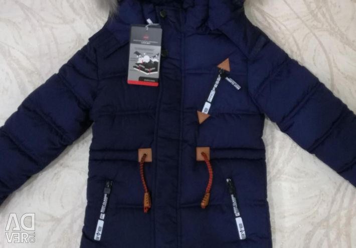 SALE of park Winter of high quality