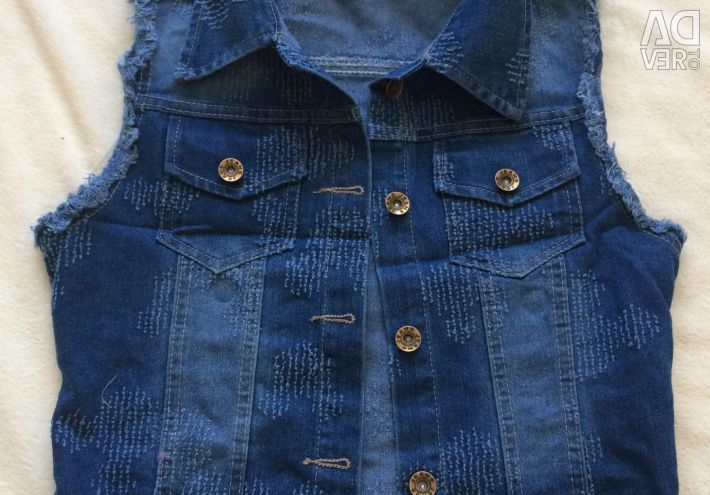 New denim vest with tag
