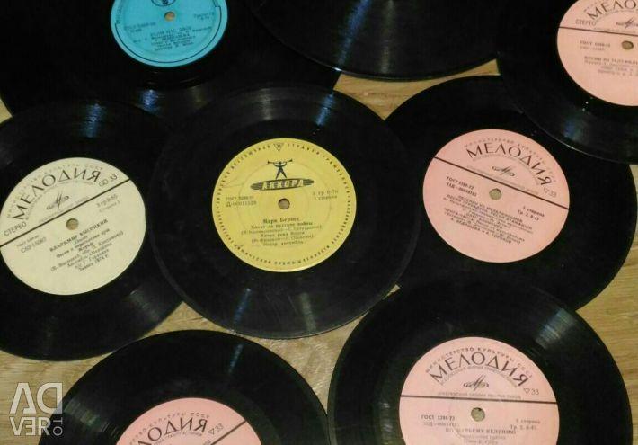 Vinyl Records, μια μεγάλη επιλογή