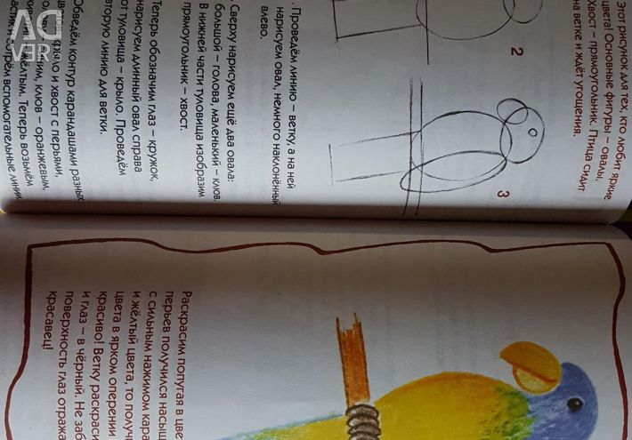Çizim dersleri eğlenceli