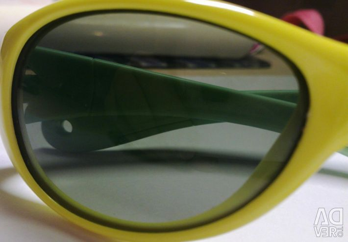 Güneş gözlüğü, çocuklar.