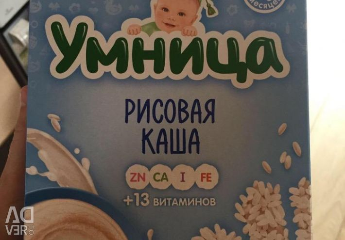 Lapte inteligent din cereale