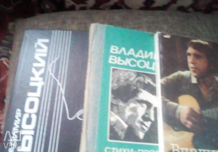 În Vysotsky: poezie, cinema, teatru