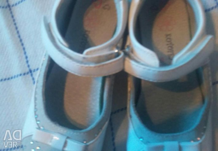 Shoes 29 size
