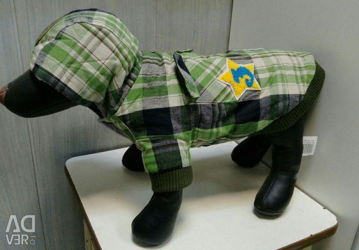Курточка зеленая для собаки