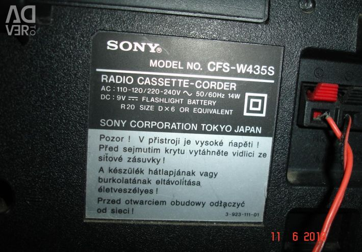 Tape recorder, two-cassette player, radio