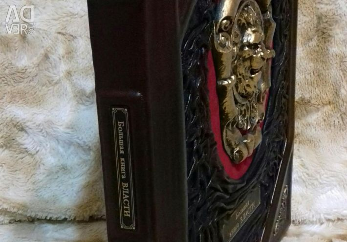 Big Book of Power gift edition in leather