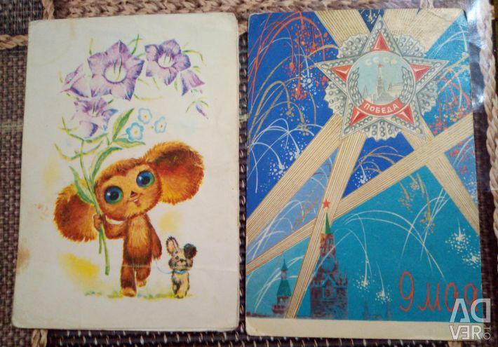 Конверти і листівки
