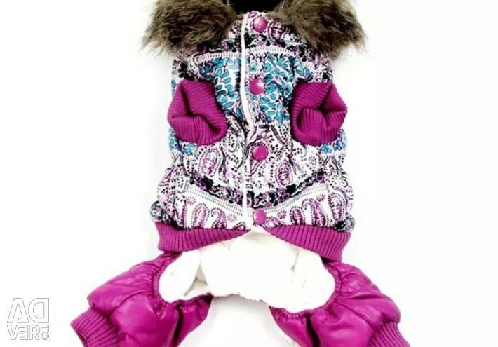 Χειμωνιάτικες φόρμες μοβ