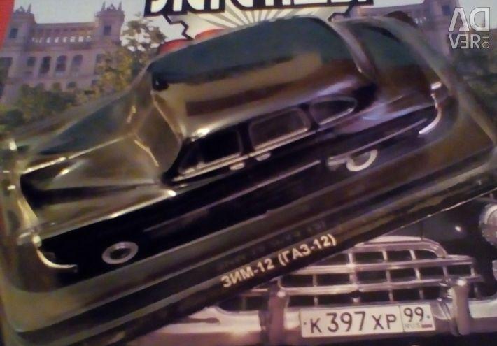 Auto scale models 1:43