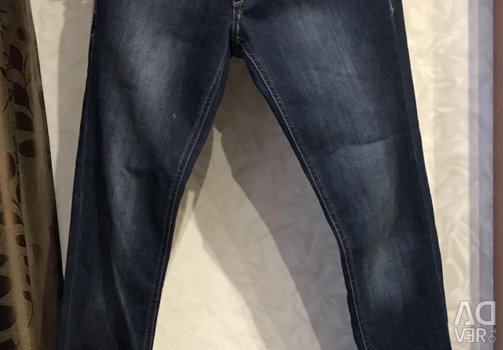 Jeans new / stretch26-27