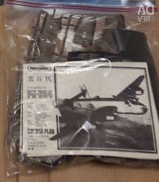 Μοντέλο αεροπορίας 1/72. mach 2, Matchbox, KP.