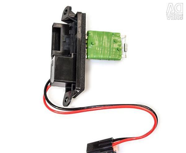 Heater Resistor Chevrolet Tahoe II (00-06)