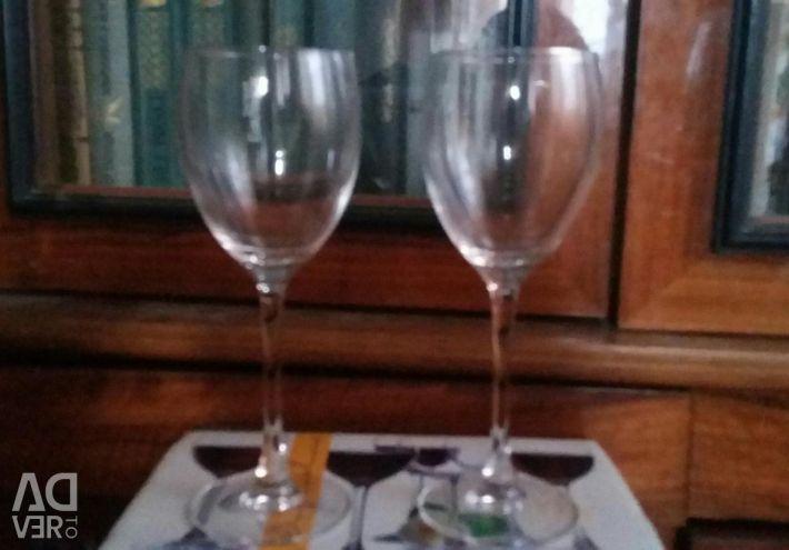 A set of glasses luminarс
