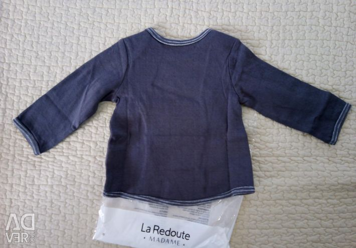 New La Redoute Long Drain