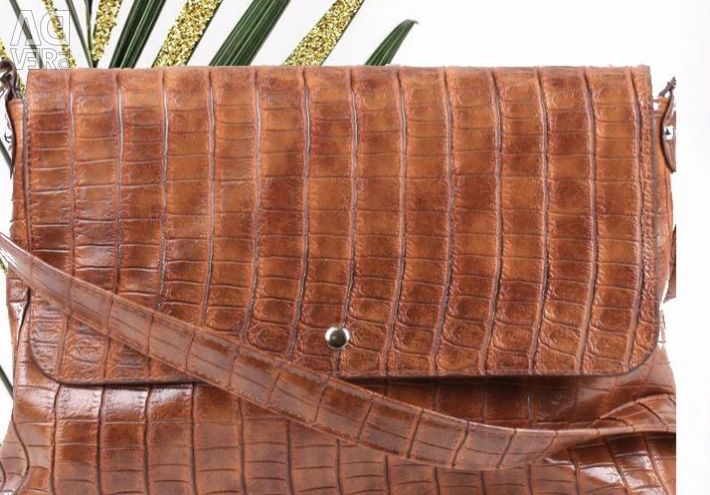 Brown women bag. New. Delivery.