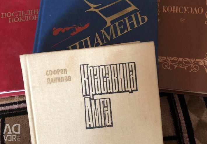 Учебник Books I give