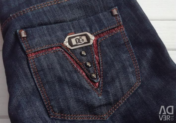 Jeans ? New