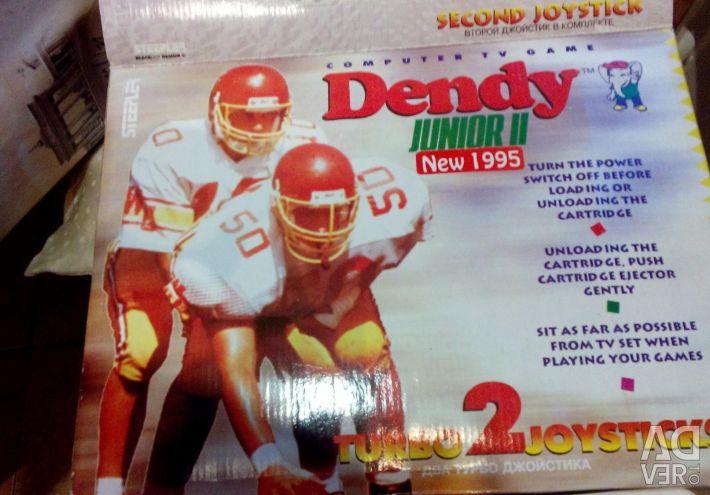 Dandy 1994, sigilat