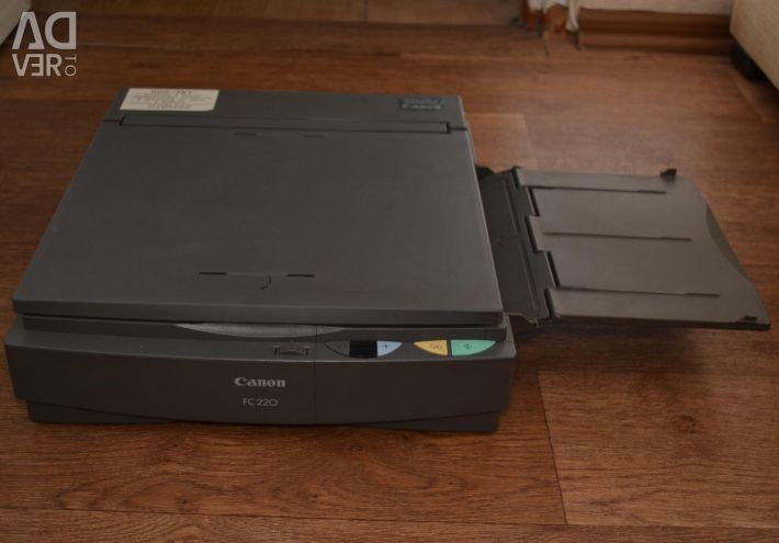 Canon FC 220 (give price)