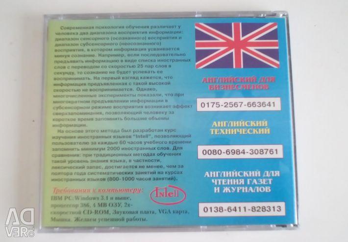 Engleză pentru oameni de afaceri, tehnic, pentru lectură