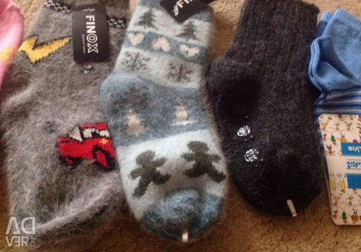 Κάλτσες για αγόρι