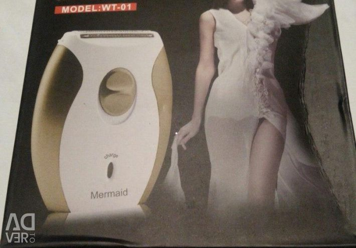 Electric shaver female Mermaid WT-01
