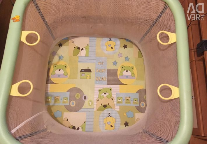 Children's playpen