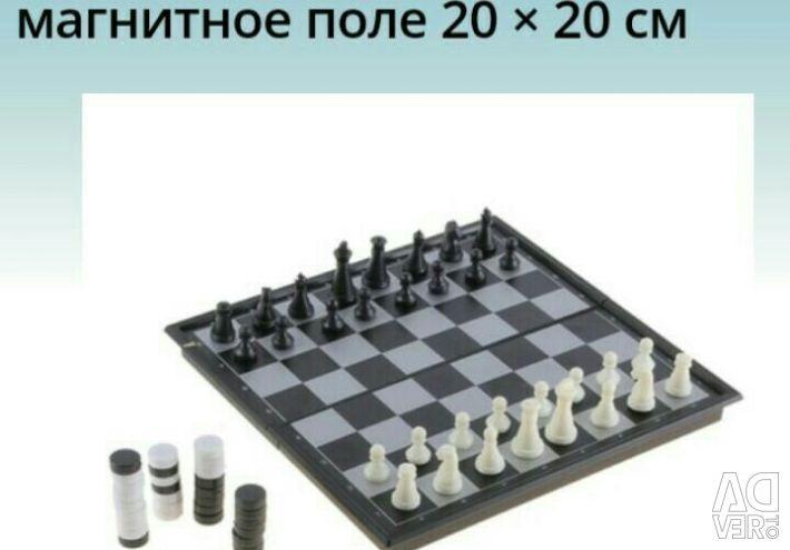 Настільна гра 3в 1