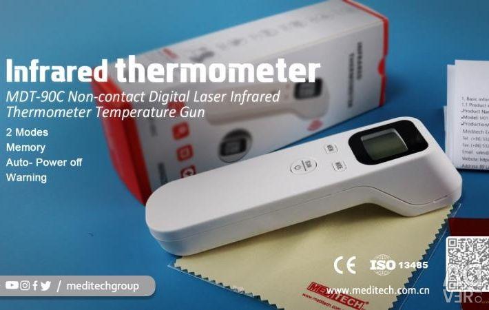 Пістолет-термометр